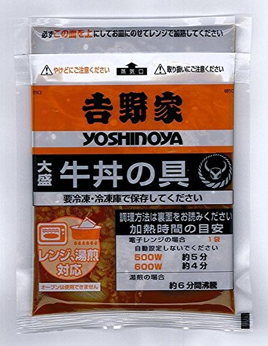 吉野家 大盛 冷凍牛丼の具 175g 20食セット