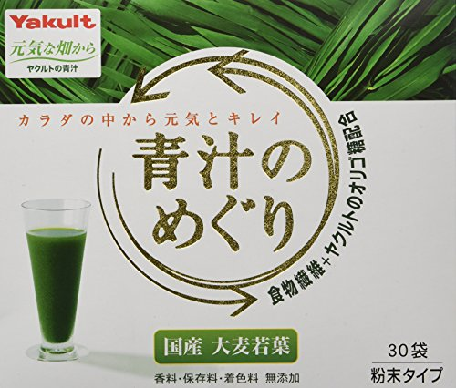 Best-Selling supplement in Japan visit of yakult green juice 225 g (7.5 g � 30 bags)