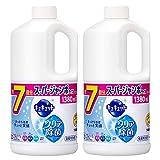 【まとめ買い】キュキュット 食器用洗剤 クリア除菌 グレープフルーツの香り 詰め替え 大容量 1380ml × 2個