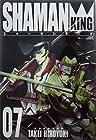 シャーマンキング 完全版 第7巻