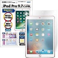 ASDEC アスデック iPad 9.7 (第6世代,2018年)(第5世代,2017年) / iPad Pro 9.7 / iPad Air 2 対応 タブレット フィルム [ノングレアフィルム3] ・防指紋 指紋防止・気泡消失・映り込み防止 反射防止・キズ防止・アンチグレア・日本製 NGB-IPA08