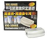 プランテック 画像安定装置 VXC-3000II 【スペシャル機能搭載】