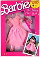 Barbie Wedding of the Year - KIRA OUTFIT (1989) [並行輸入品]