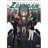 機動戦士Zガンダム 8 [DVD]