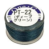 TOHO One・G ビーズステッチ専用糸 #40 ディープグリーン 約46m PT-22