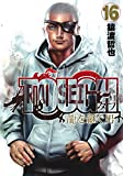 TOUGH 龍を継ぐ男 16 (ヤングジャンプコミックス)