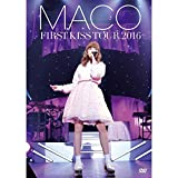 FIRST KISS TOUR 2016 [DVD]