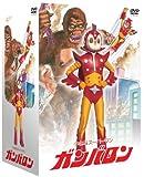小さなスーパーマン ガンバロン DVD-BOX