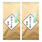 葉桐 農薬不使用栽培棒ほうじ茶 まとめてお得な2本セット 100g×2本入