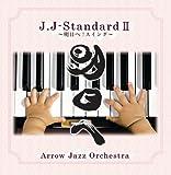 J.J-Standard II〜明日へ!スイング〜