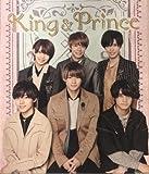 King & Prince ジャニーズショップ フォトブック2018 フォトBOOK 11/5発売