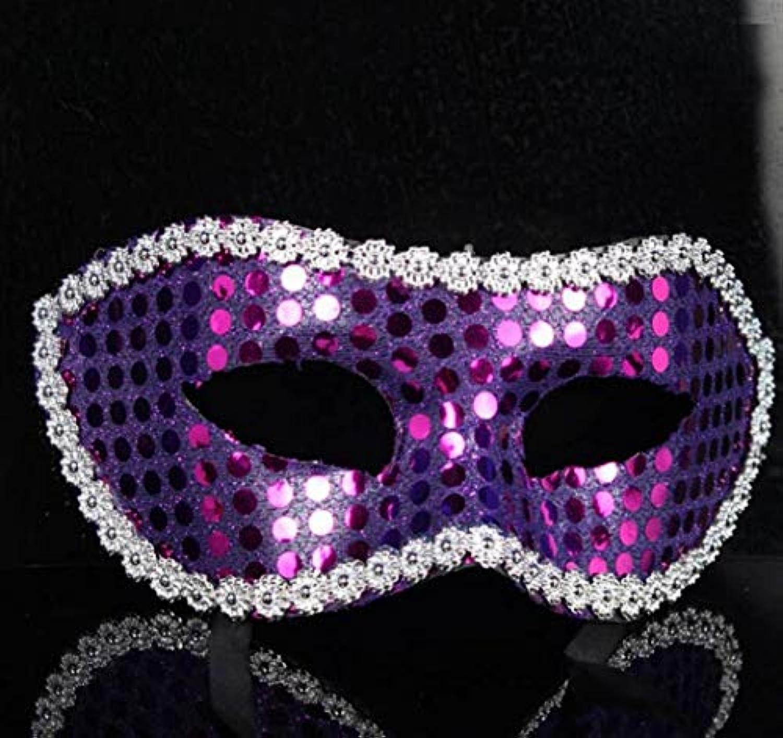 HuaQingPiJu-JP フラットヘッドスパイシーサイドマスクハロウィーンパーティー仮面ライダーマスク(パープル)