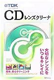 TDK CDレンズクリーナー CD-LC2G
