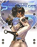 SABER TOOTH CATS士郎正宗カレンダー 2009 ([カレンダー])