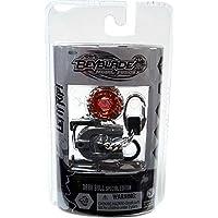 ベイブレードMetal Fusionクロームシリーズ2キーチェーンダークブル