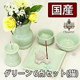 ペット仏具 ディアペット陶器仏具セット グリーン 猫の香立て付