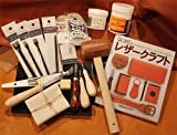レザークラフトコンプリートキット手縫い18点セット【日本製】+書籍【はじめてのレザークラフト】【TVで紹介された匠の技、1本1本磨きと焼きが入った菱目打ちもセレクト】プロも使用している拘りの工具