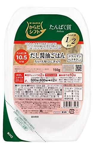 からだシフト たんぱく質 だし醤油ごはん コラーゲンペプチド入り 150g ×6個