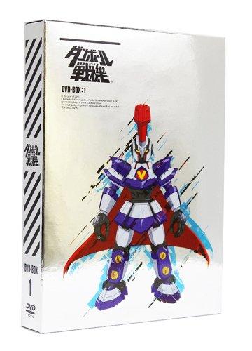 ダンボール戦機 DVD BOX 1