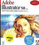 Adobe Illustrator 9.0 Windows アカデミック版
