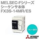 三菱電機 FX3S-14MR/ES MELSEC-Fシリーズ シーケンサ本体 (AC電源・DC入力) NN