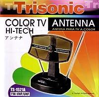 TRISONIC TS-1521 INDOOR DIGITAL TV HDTV UHF VHF ANTENNA POWERFULL by Trisonic [並行輸入品]