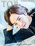 『韓流 T.O.P』2016/05月号(VOL.47) (特集!チャン・グンソク/イ・スンギ/パク・シフ/D.O(EXO)/MR.MR/iKON)