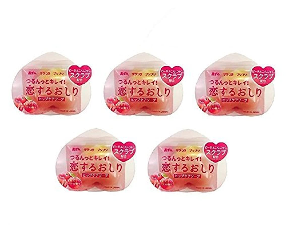 異常ソーダ水マラソン恋するおしり ヒップケアソープ 80g×5個セット