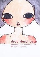 drop dead cute―日本現代美術のニューエイジ 10人の女性アーティストたち