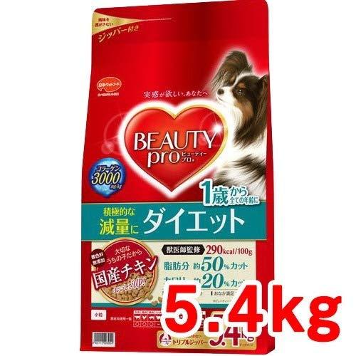 ビューティープロ ドッグ ダイエット 1歳から(5.4kg) ペット用品 犬用食品(フード・おやつ)...