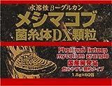 ユウキ製薬 メシマコブ菌糸体DX顆粒 30日分 1.5g×60包