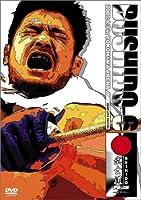 PRIDE武士道 其の六 [DVD]