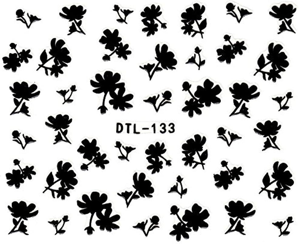 染色建てる涙ネイルシール 花 モノトーンフラワー 選べる2種類 (01-Z09)