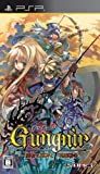 グングニル -魔槍の軍神と英雄戦争- - PSP