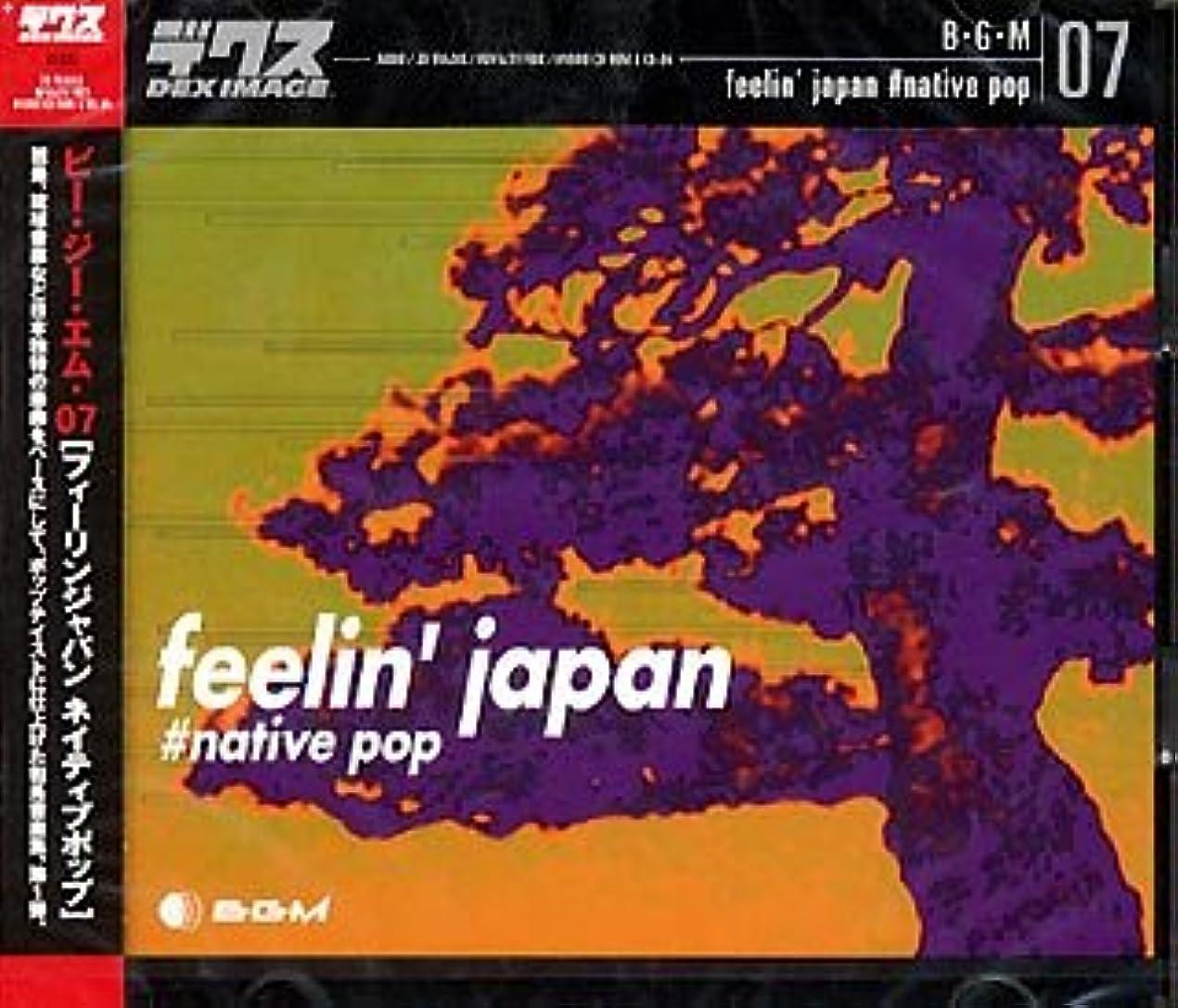 どちらかそっと特異なB・G・M 07 feelin' japan #native pop