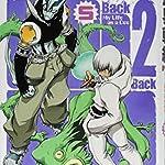 血界戦線 Back 2 Back 5 ―My Life as a Doc― (ジャンプコミックス)