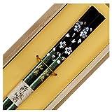 きざむ 名入れ 箸 銀舞桜 22.5cm 単品 若狭塗 桐箱入り ギフト 緑