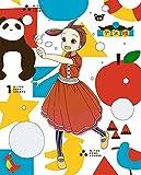 三ツ星カラーズ Vol.1(イベントチケット優先販売申券) [Blu-ray] 画像