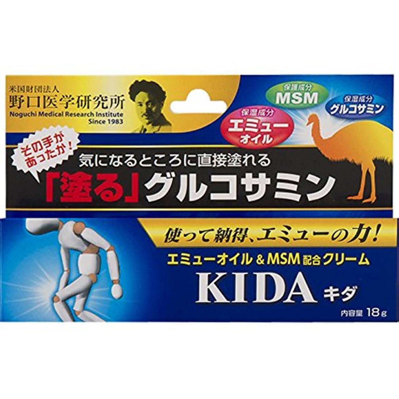 足首性交根絶するキダ エミューオイル&MSM配合クリーム(18g)