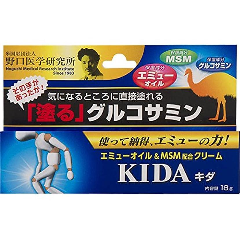 鰐直接基準キダ エミューオイル&MSM配合クリーム(18g)