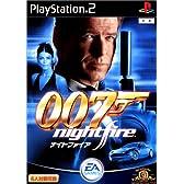 007 ナイトファイア