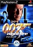 「007 ナイトファイア」の画像