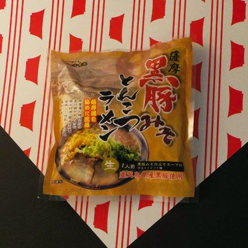イシマル食品 薩摩黒豚みそとんこつラーメン (1食入)