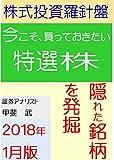 甲斐武 (著)新品: ¥ 1,200