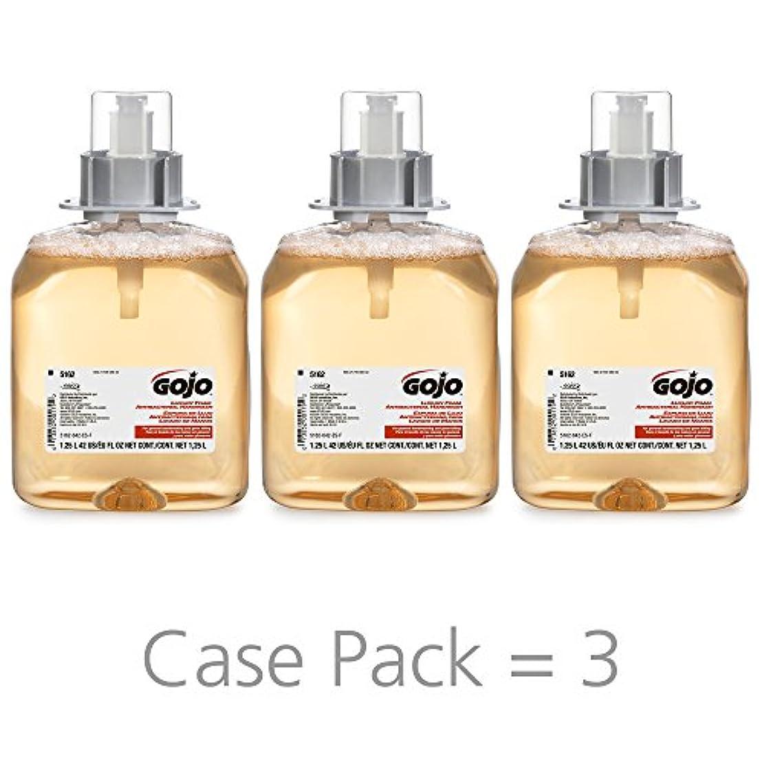 天使キー症状GOJO 516203CT FMX-12 Foam Hand Wash, Fresh Fruit, FMX-12 Dispenser, 1250mL Pump, 3/Carton by Gojo