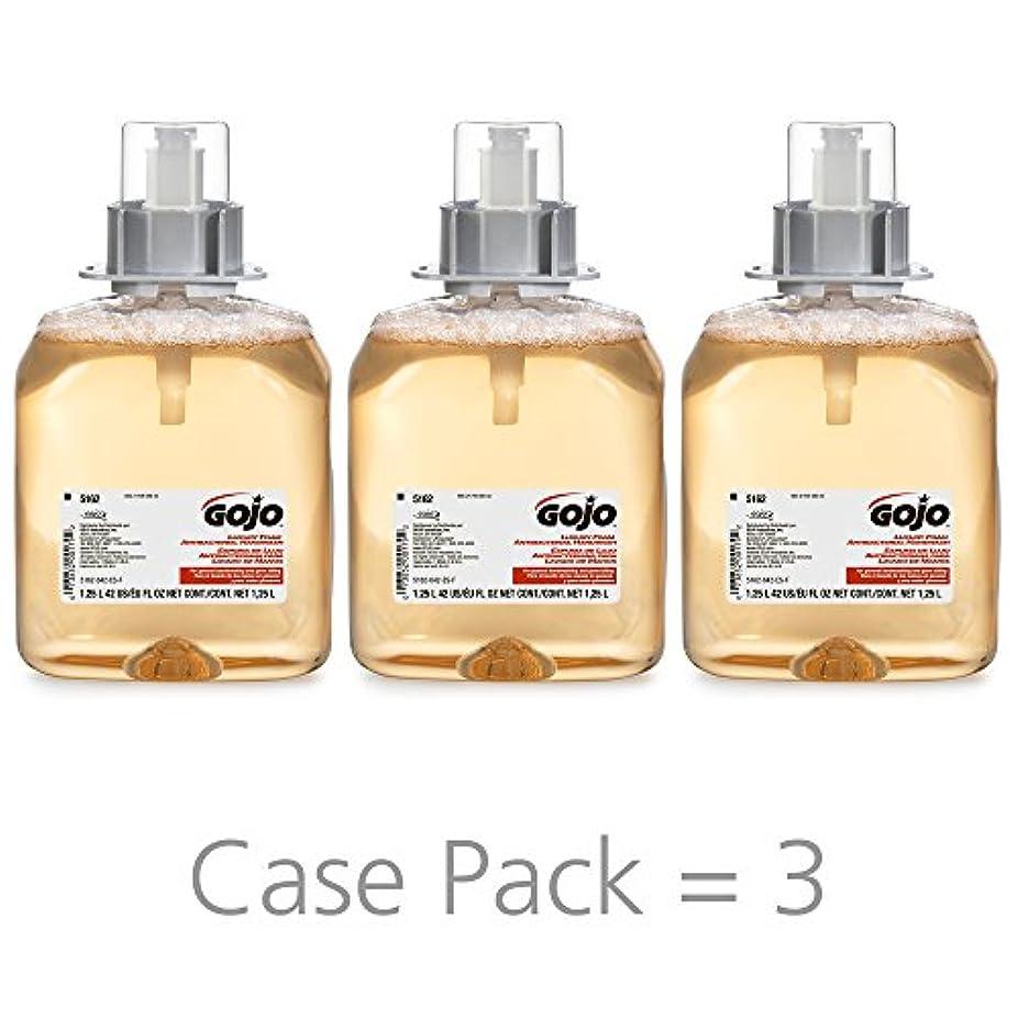 おとなしい理論的既にGOJO 516203CT FMX-12 Foam Hand Wash, Fresh Fruit, FMX-12 Dispenser, 1250mL Pump, 3/Carton by Gojo