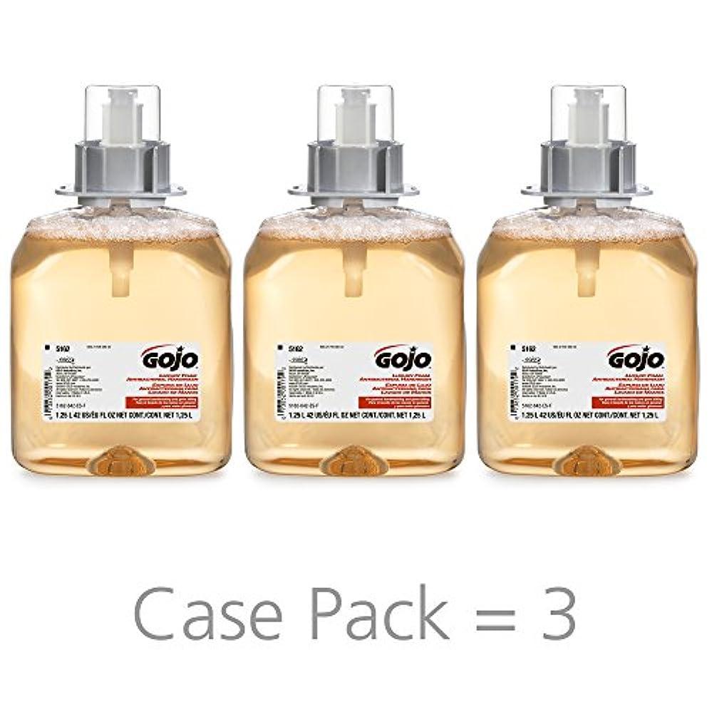 飛び込むツーリスト誓約GOJO 516203CT FMX-12 Foam Hand Wash, Fresh Fruit, FMX-12 Dispenser, 1250mL Pump, 3/Carton by Gojo
