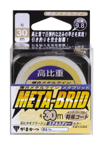 がまかつ(Gamakatsu) 複合ライン メタブリッド 高比重 30M L114Z 0.1