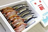 『干しにこだわったカネカン伝統の味セット』北海道産サンマ干物10枚+九州産アジ干物10枚