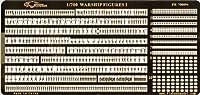 1/700 水兵フィギュア